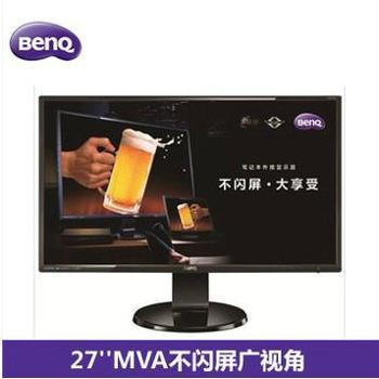 BenQ明基GW2760HS27寸电脑液晶显示器不闪屏无亮点