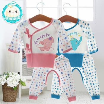 新生儿内衣婴幼儿衣服春秋初生婴儿纯棉护肚和尚服宝宝秋冬季套装