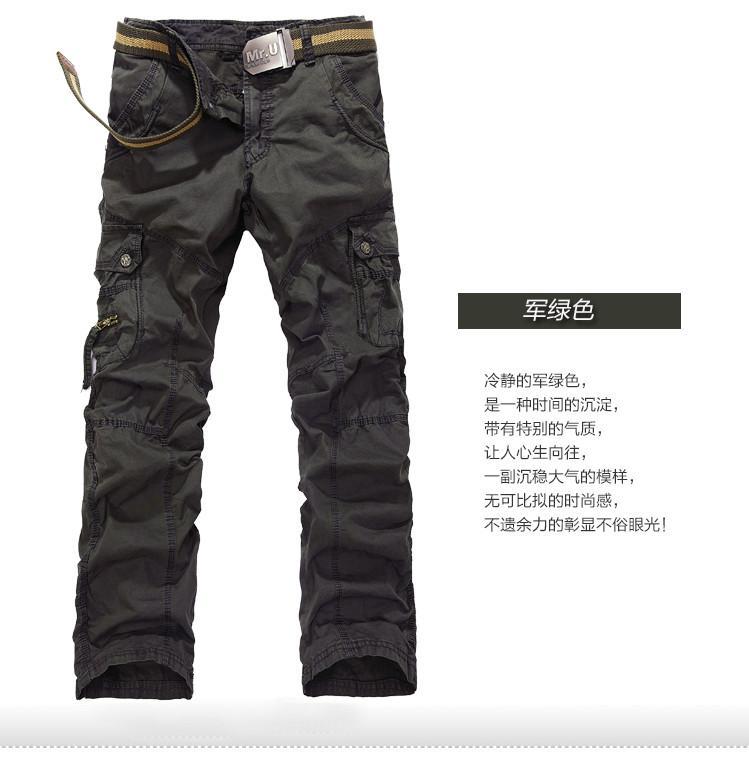 军迷户外服装军用衣服夏 特勤战术长裤格子户外野营长功能裤大码装