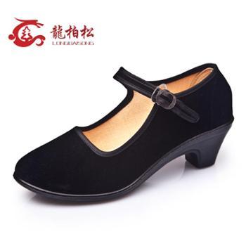 龙柏松老北京布鞋 工作鞋女黑色透气高跟宾馆酒店上班粗跟女单鞋