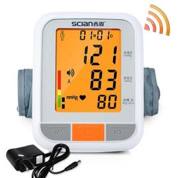 西恩 电子血压计LD-576 上臂式家用全自动语音测压仪 【送电源】