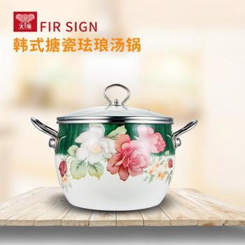 火象-韩式搪瓷汤锅(月色蔷薇)HXG-T001