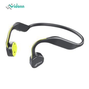 唯动 骨传导耳机 无线蓝牙5.0运动耳机立体声 双耳钛合金后挂 非入耳 带耳麦F1