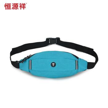恒源祥运动腰包HYX0486蓝色