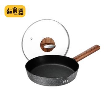 知食器德国威堡龙C3不粘锅麦饭石煎锅24CM 无油烟电磁炉燃气灶通用锅