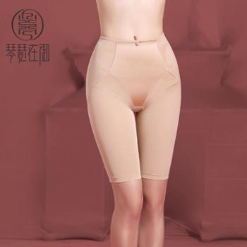 琴瑟在御 正品夏薄款美体修身提臀塑身美体裤中腰无痕收腹瘦身裤