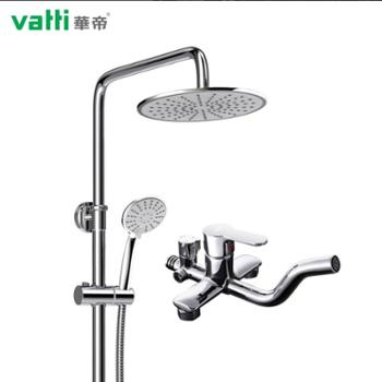 华帝(Vatti)CS00712 沐浴花洒 吸氧出水 花洒套装 喷头 淋浴套装 冷热龙头