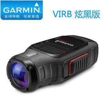 佳明 VIRB 炫黑版 高清 户外运动摄像机 防水防抖 记录我们的美好时刻