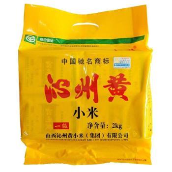 沁州黄小米2kg真空一级婴儿宝宝辅食养胃月子米原产地发货