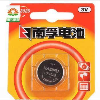 南孚(NANFU)电池3v纽扣电池手表电脑主板电子秤遥控器玩具锂电池CR2025-5B单只装