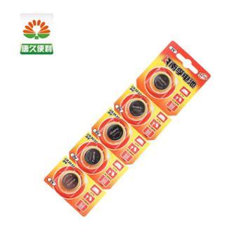 南孚(NANFU)电池 3v纽扣电池 手表电脑主板电子秤遥控器玩具锂电池CR2032-5B 五只装