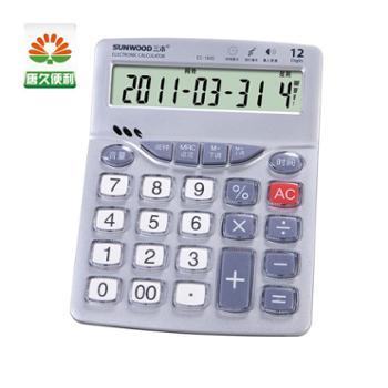 三木计算器语音型计算器办公用品