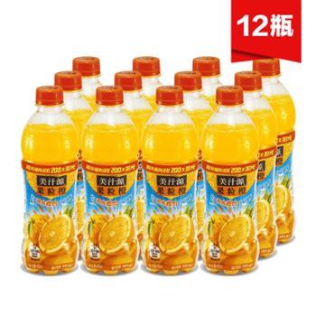 美汁源果粒橙450ml*12整件装