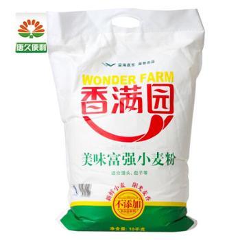 唐久超市香满园富强粉10kg面粉