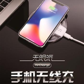 南孚(NANFU)苹果x无线充电器iPhoneX/8plus小米mix2s手机快充无限派ACO13