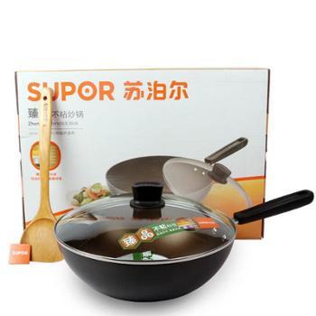 supor/苏泊尔臻晶不粘无油烟炒锅可立盖电磁炉通用锅具