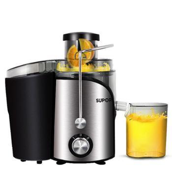 SUPOR/苏泊尔水果汁机榨汁机家用全自动多功能榨汁机TJE06C-400