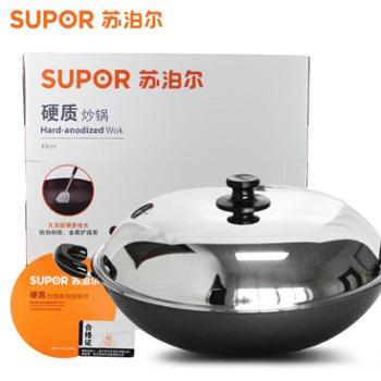 supor/苏泊尔 40CM无油烟无涂层双耳炒锅PC402B2