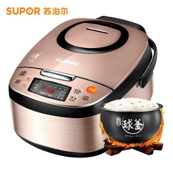 SUPOR/苏泊尔电饭煲煮饭锅4L升家用智能电饭锅CFXB40FC680-75