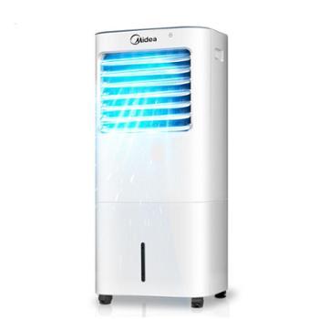 美的空调扇制冷器家用小型水空调单冷风扇迷你冷风机AC120-17ARW
