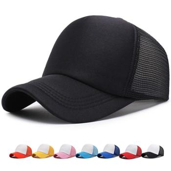 聚帽帽春夏季帽子女遮阳帽户外出游透气防晒帽时尚潮人棒球帽鸭舌帽