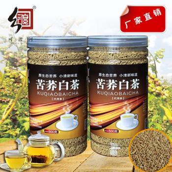 东方神谷苦荞茶苦荞白茶500克/瓶