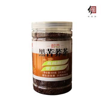 可渡河醇香特级黑苦荞茶罐装*500g