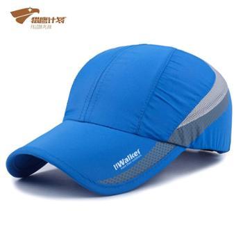 猎鹰计划 防晒速干透气鸭舌帽 休闲运动遮阳帽PSA01