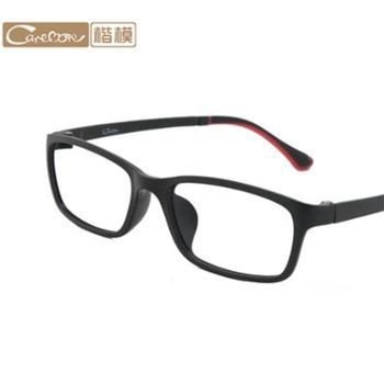 CM6001正品 超轻TR90眼镜框 眼镜架 时尚近视眼镜 男女平光镜邮