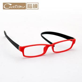 CM8020楷模 超轻 TR90 眼镜框 眼镜架
