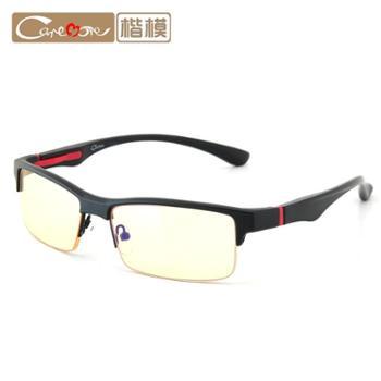 CM6037F 正品新款防辐射眼镜防蓝光电脑游戏平光护目镜男女潮抗疲劳眼睛框