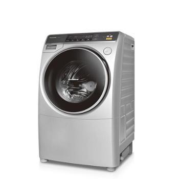 松下洗衣机XQG70-V7132