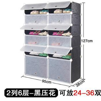 大容量简易鞋柜鞋架宜家防尘超薄组装塑料收纳柜