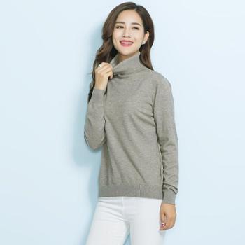 戎立特新款女高领羊绒混纺套衫DWW1201-1203