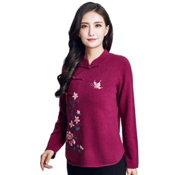 戎立特女士羊绒衫EW3311