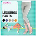 原装进口GUNZE郡是夏款打底裤 七分裤 修身提臀束腰舒适亲肤打底裤550
