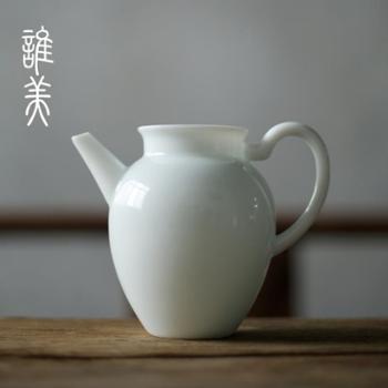 谁美 景德镇纯手工玉泥青白瓷公道杯大号家用分茶器功夫茶具配件sjyw
