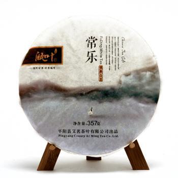 瓯叶2012年老寿眉福建福鼎高山茶叶老白茶饼357g