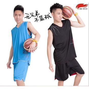 【百姓空间第五期】热火篮球服运动套装