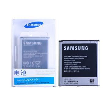 三星Galaxy S4原装电池 i9500 i9508 i9502 i959手机电池