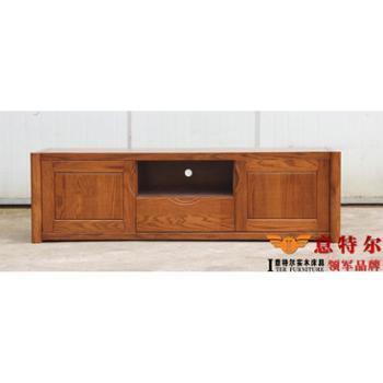 意特尔美国红橡木全实木电视柜现代简约地柜客厅试听影视机柜特价