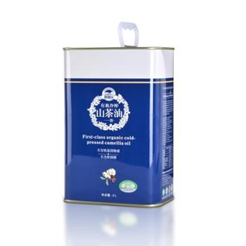 茶母山茶油老茶油有机山茶油压榨山茶油农家自榨2l