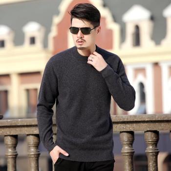 锦昂2017男士羊绒半高领纯色针织衫HA0032