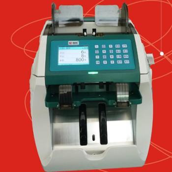 融和5000系列 RH 5000纸币清分机 点钞机