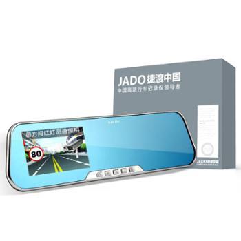 捷渡(JADO)D600SGD行车记录仪高清夜视广角车道偏离预警