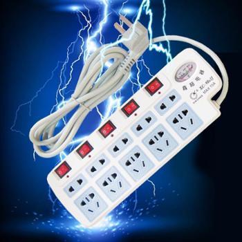 鑫超新款电源插座 10位独立多功能插线板 电脑排插 防雷排插 保险开关