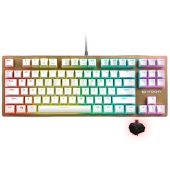 雷柏(Rapoo)V500RGB幻彩背光电竞机械键盘机械茶轴
