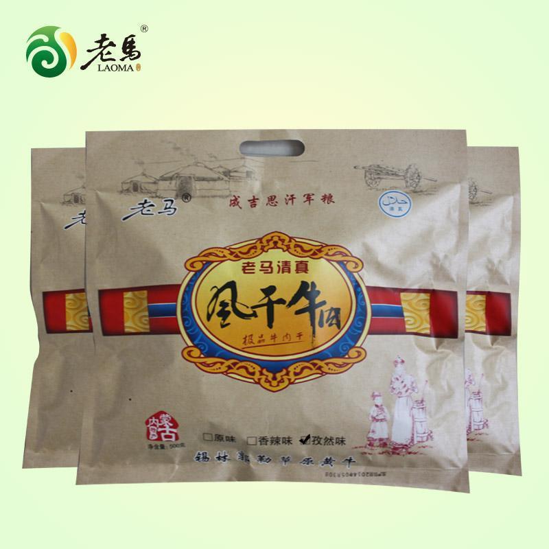 成吉思汗军粮 内蒙古特产 风干牛肉干 大牛皮纸包装 孜然味 500g