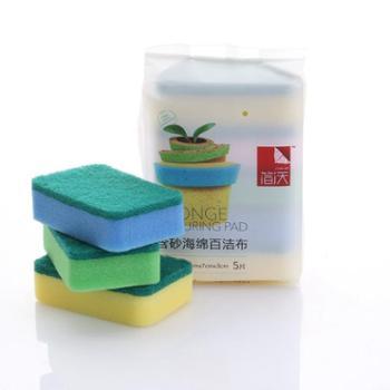 简沃含砂海绵百洁布5片装10片装双面百洁布海绵擦