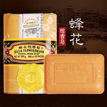 (2块)蜂花 上海老字号 檀香皂 125g/1块装 香皂 肥皂 洗澡 沐浴